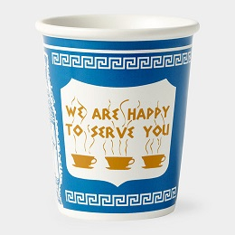 53396_a2_new_york_coffee_cup